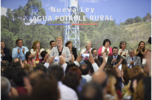 Distribución Remanente Cooperativas de Agua Potable, Modificaciones Ley 20.998 Ley de Servicios Sanitarios Rurales